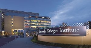 The Kennedy Krieger Institute's existing Outpatient Center on Broadway Street was built in 2009. (Photo courtesy the Kennedy Krieger Institute)