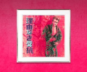 """Andy Warhol's """"Rebel Without a cause"""" screen-print, signed by the artist, is valued at $90,000 - $100,000. (Submitted photo)"""
