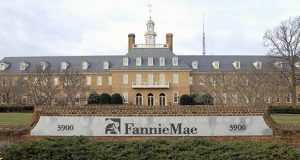 The Fannie Mae Headquarters in Washington, D.C. is seen on Thursday, January 19, 2006. Photographer: Chris Greenberg/Bloomberg News