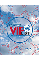 VIP List cover image 2010